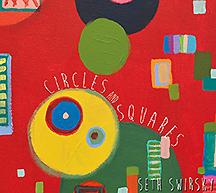 seth swirsky new album cover